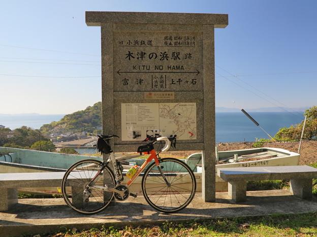 04長崎県道201号線(小浜鉄道跡)木津の浜駅跡