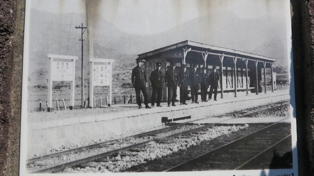 13千々石駅跡にあった往時の写真1