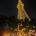 ライトアップされた名古屋テレビ塔