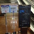 写真: 京王プラザホテル