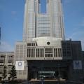 写真: 東京都庁