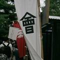 写真: 会津の旗