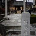 Photos: 鯖湖神社
