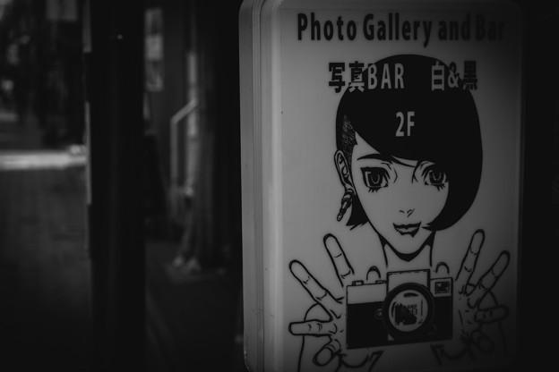 Photos: 高円寺
