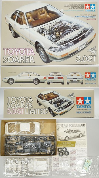 TAMIYA 2464 1/24 SCALE TOYOTA SOARER 3.0GT LIMITED