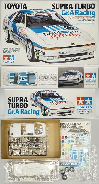 TAMIYA 24076 1/24 SCALE TOYOTA SUPRA TURBO Gr.A Racing