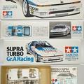 Photos: TAMIYA 24076 1/24 SCALE TOYOTA SUPRA TURBO Gr.A Racing
