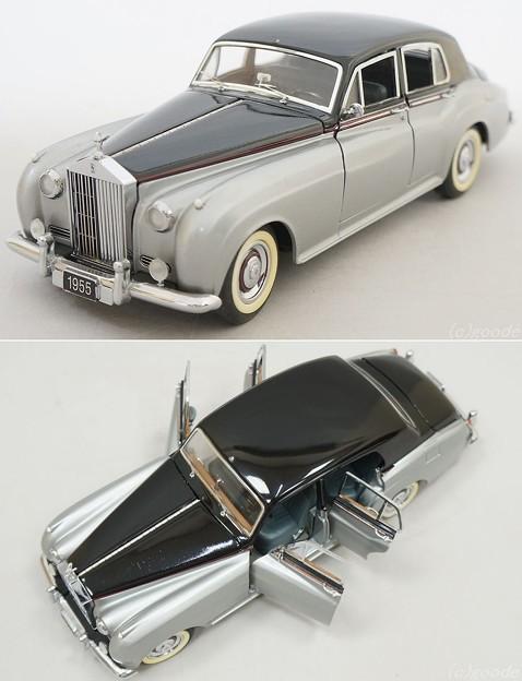 FRANKLIN MINT PRECISION MODELS 1/24 Rolls-Royce SILVER CLOUD I 1955