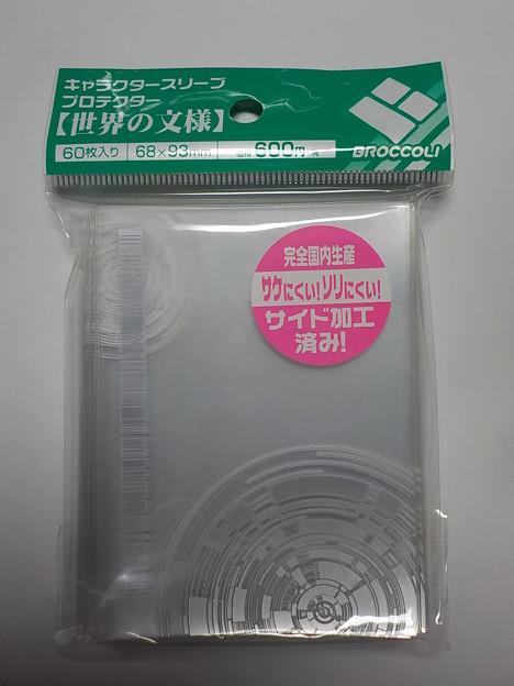 スリーブプロテクター 【世界の文様】 サイバーサークル (表側)