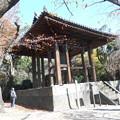 Photos: 増上寺 鐘楼