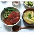 写真: お昼ご飯
