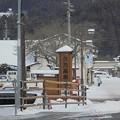 Photos: 2月7日「町役場」