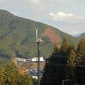 Photos: 11月19日「秋の山」