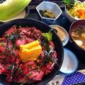 Photos: 中落ち丼定食