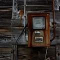 写真: Meter Box