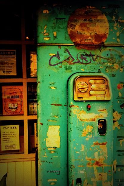 old vending machine