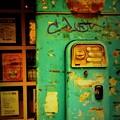 Photos: old vending machine