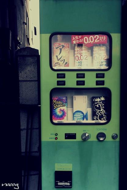 Photos: アレッ!