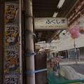 Photos: 青リス