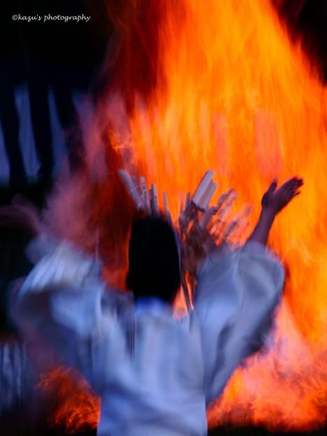 火焚き神事♪
