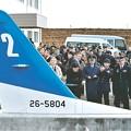 写真: <ブルーインパルス>20周年 震災伝承誓う   被災したT4機の垂直尾翼を使ったモニュメント