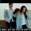 写真: #チョン・リョウォン#映画#ゲート#予告編-2