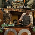 パク・ソジュン、料理もできるイケメン…チョン・ユミのためにパスタを作る