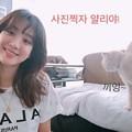 """チョン・リョウォン、ペットとの日常を撮った写真を公開""""もういい""""-1"""