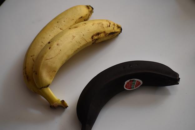 黒いバナナ発見!