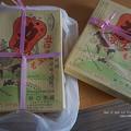 Photos: 峠の力餅。(12系 山形仙台旅)