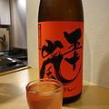 Photos: 【日本酒:埼玉】 五十嵐 本醸造 直汲み あらばしり 27BY