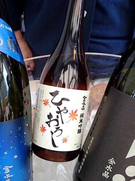【日本酒:福島】 金水晶 純米吟醸 ひやおろし