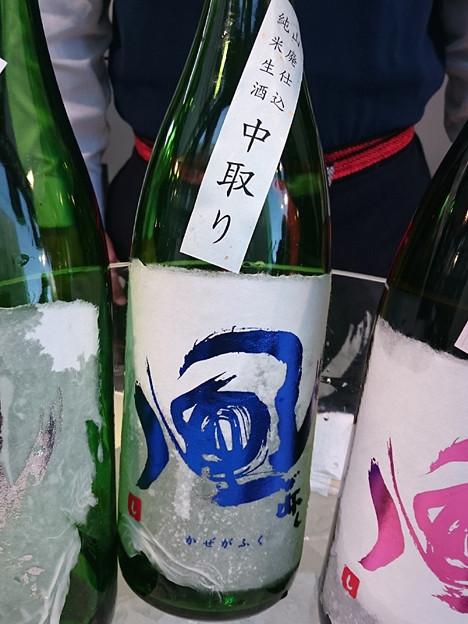 【日本酒:福島】 風が吹く(青) 中取り 山廃純米生酒