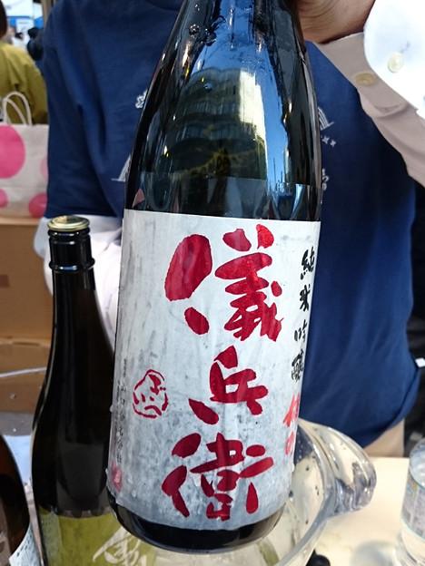 【日本酒:福島】 儀兵衛 純米吟醸 雄町