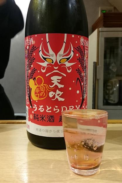 【日本酒:佐賀】 天吹 うるとらDRY 初雪 超辛口純米酒 生