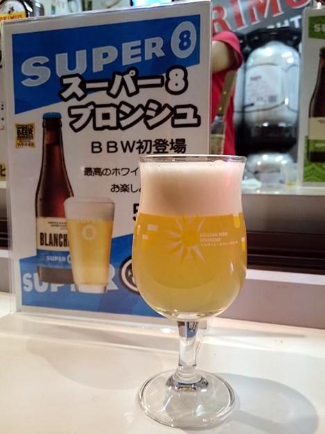 【ビール:BEL】 スーパー8ブロンシュ