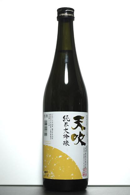 【日本酒:佐賀】 天吹 純米大吟醸 50