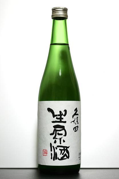 【日本酒:新潟】 久保田 生原酒 吟醸