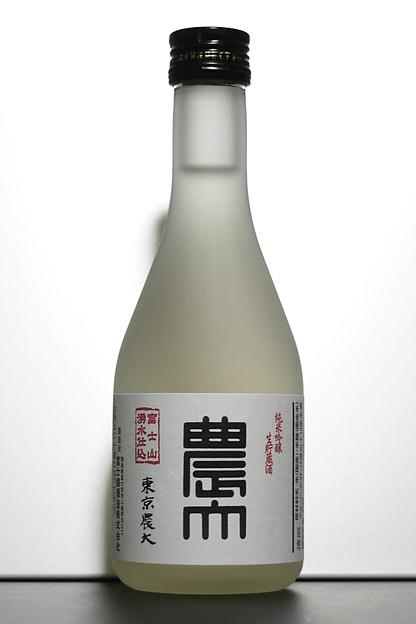 Photos: 【日本酒:静岡】 富士錦酒造 純米吟醸生貯蔵酒 東京農大