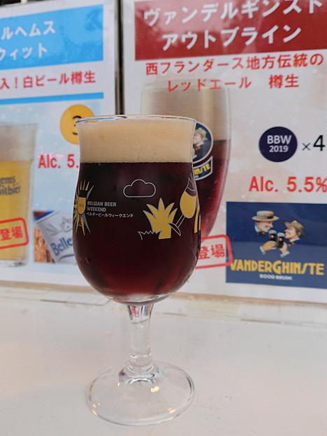 【ビール:BEL】 ヴァンデルギンスト アウトブライン