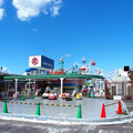 Photos: 川越・まるひろ百貨店の屋上遊園地 1