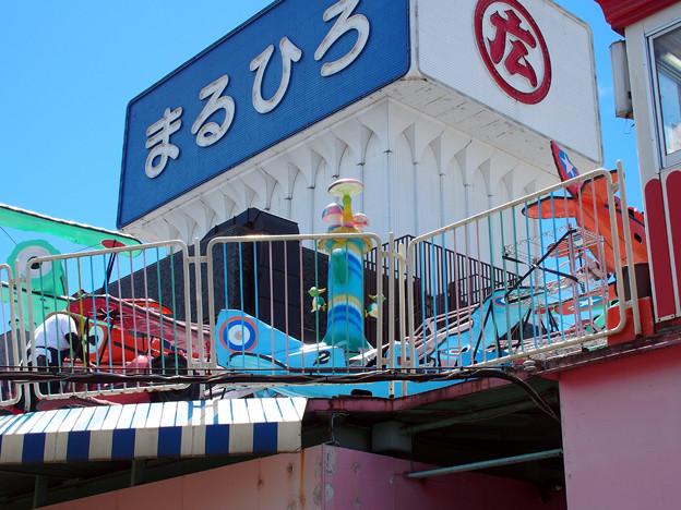 川越・まるひろ百貨店の屋上遊園地 3