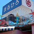 Photos: 川越・まるひろ百貨店の屋上遊園地 3