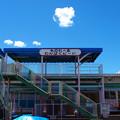 Photos: 川越・まるひろ百貨店の屋上遊園地 7