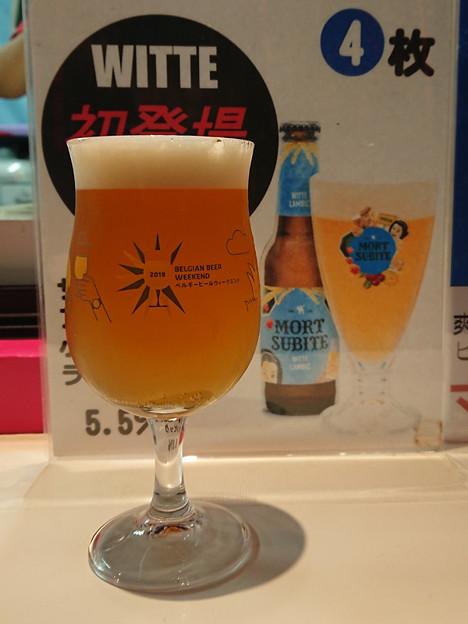 【ビール:BEL】 モルシュビット ホワイトランビック