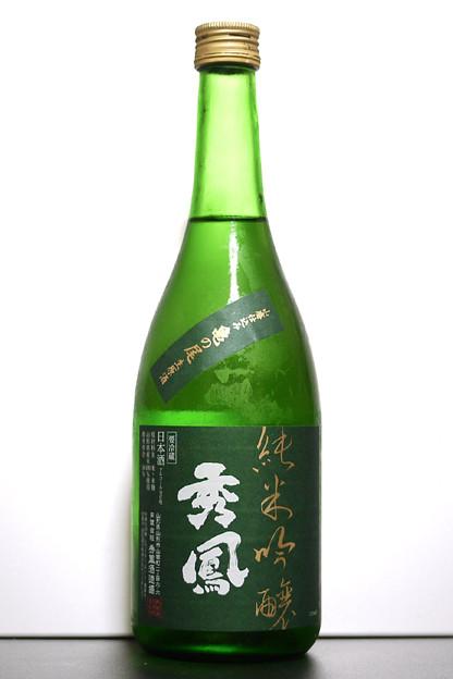 【日本酒:山形】 秀鳳 純米吟醸 亀の尾 生原酒
