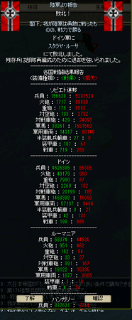http://art1.photozou.jp/pub/480/3180480/photo/255567936.v1525550089.png