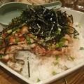 写真: 鰻ひつまぶし