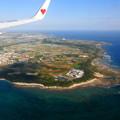 Photos: 沖縄本島南部なのです^^