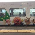 Photos: アンパンマン列車に乗ってみた!!